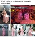 Валерьевна Ирина | Одесса | 42