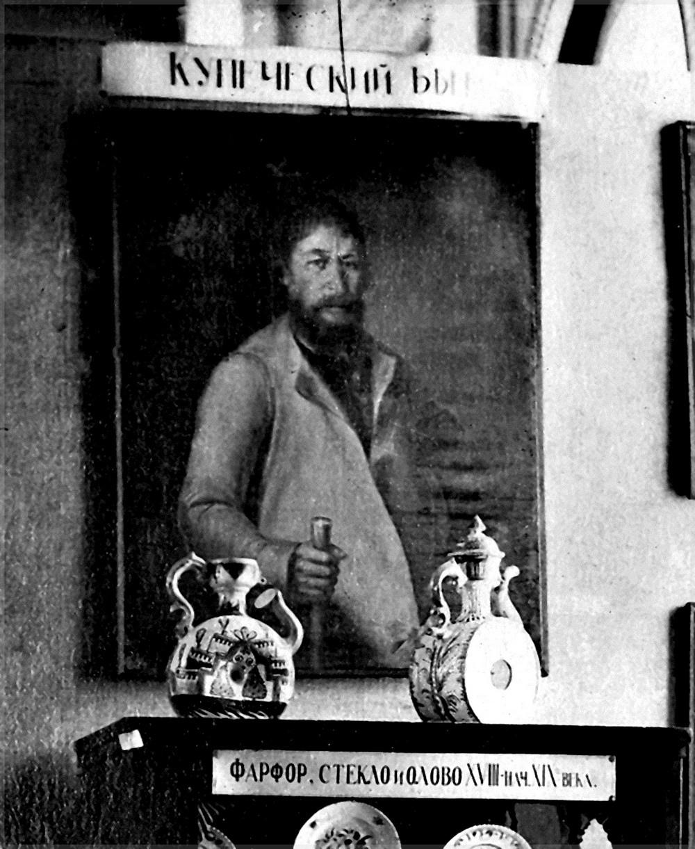 Портрет ржевского купца Т.И. Волоскова