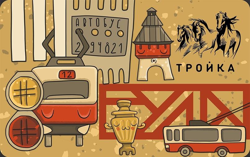 Заявки в рамках конкурса дизайна карты «Тройка» в Тульской области, изображение №11