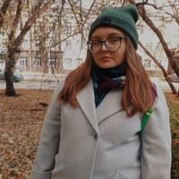 Алина Цыганкова