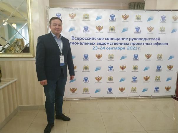 Иван Хлебников участвует во Всероссийском рабочем совещании, посвященном реализации нацпроекта «Образование»