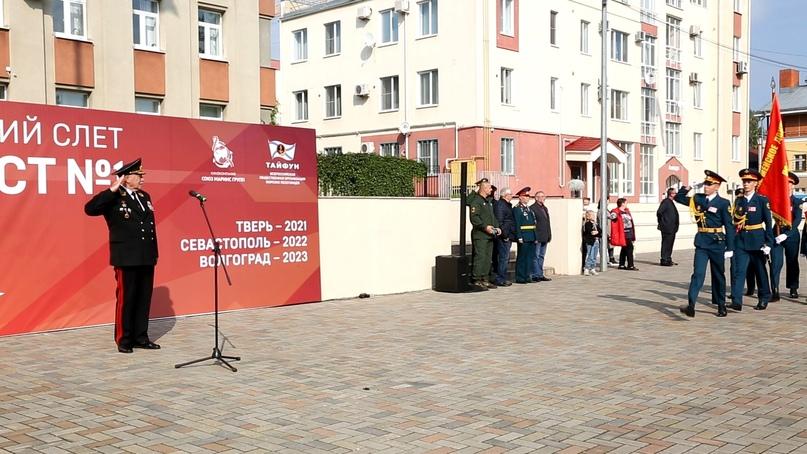 Кинокомпания «Союз Маринс Групп» на Всероссийском Слете активистов движения «Пост №1» в Твери, изображение №3