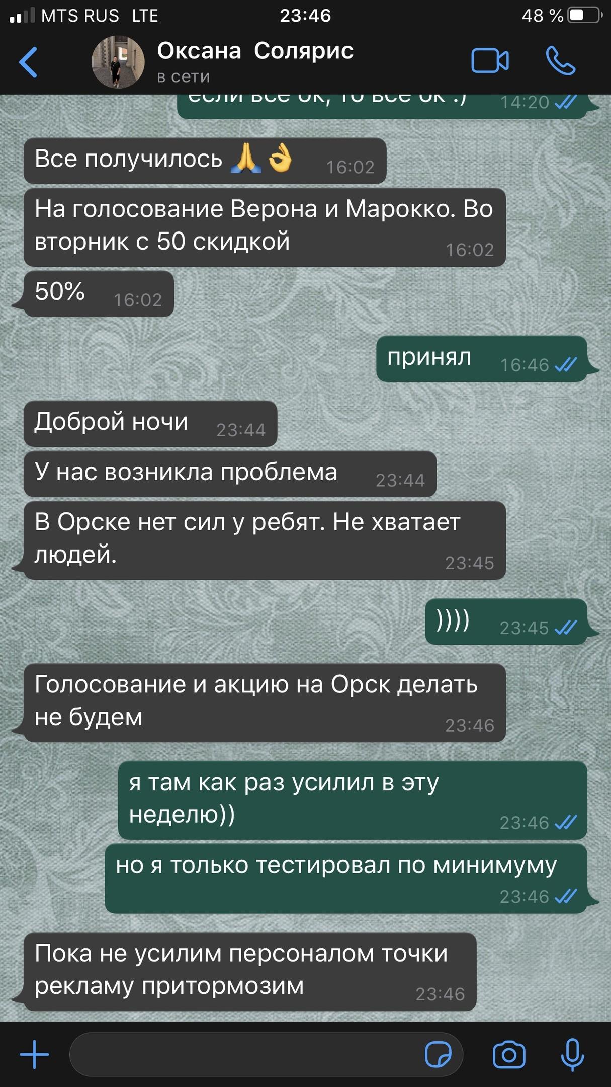 когда не знаешь , как реагировать ))