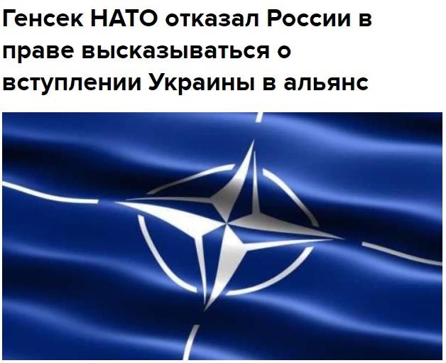 Йенс Столтенберг прокомментировал слова президента РФ Владимира Путина о том, чт...