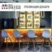 Ресторан, банкетный зал «Дом Культуры Вкуса» - Вконтакте