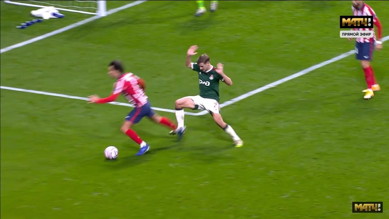 Атлетико Мадрид - Локомотив, 0:0. Эпизод с падением Феликса в штрафной