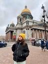 Быстрова Елена | Москва | 11