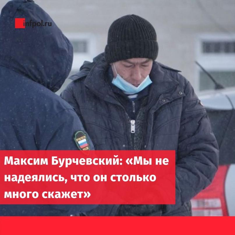 ВПрибайкальском районе завершилось очередное заседания суда, вкотором впервые...