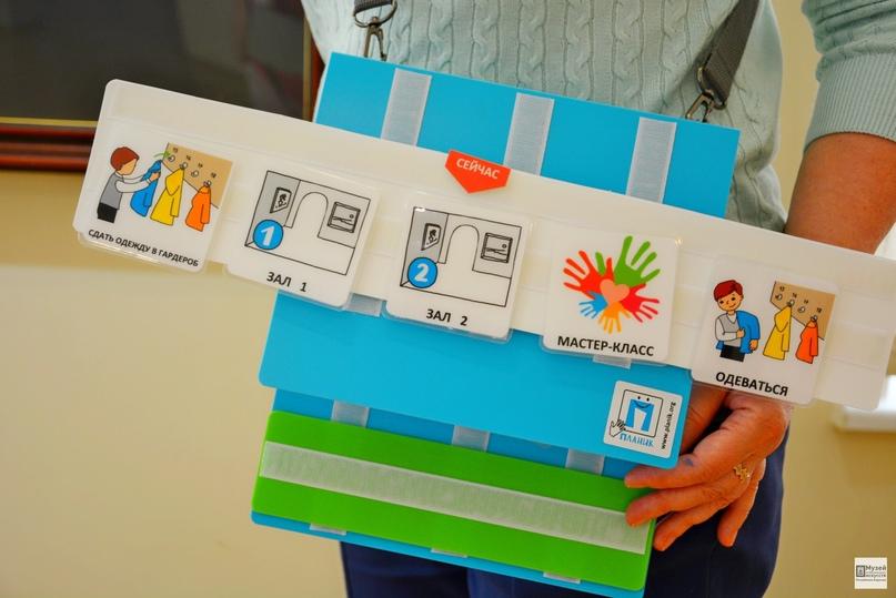 Визуальное пособие для проведения экскурсий и творческих мастер-классов для работы в художественном музее на основе метода визуальной поддержки и альтернативной коммуникации: карточки PECS (Picture Exchange Communication System).