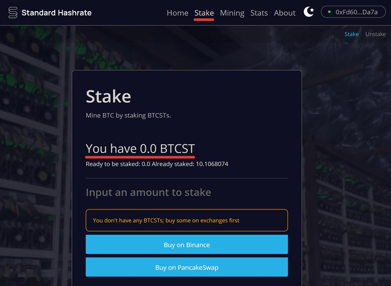 btcst stake