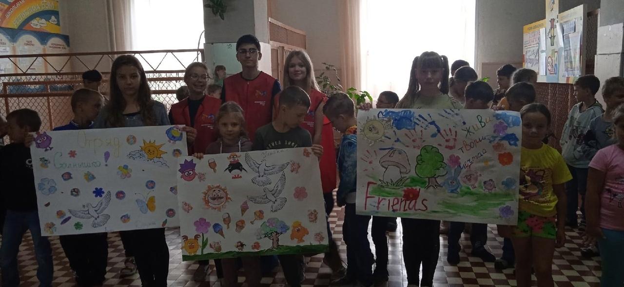 Воспитанники летнего лагеря «Дружба» стали участниками командной игры