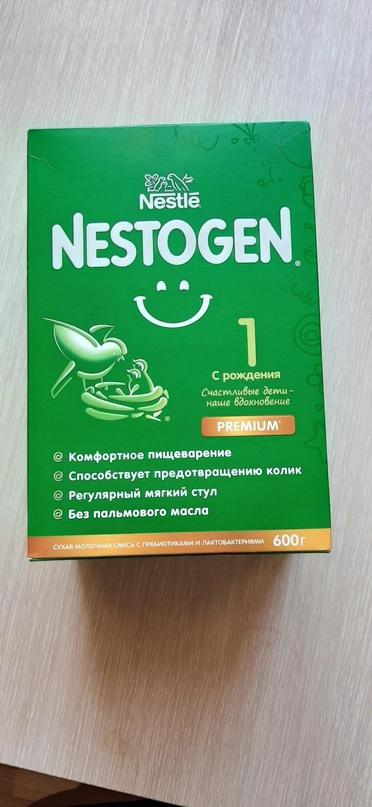 2 упаковки новые, запечатанные.  При | Объявления Орска и Новотроицка №18368