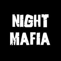Night Mafia | Объединение игроков