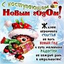 Гарвин Владимир   Москва   44