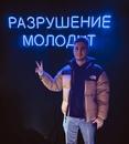 Сычев Павел | Санкт-Петербург | 3