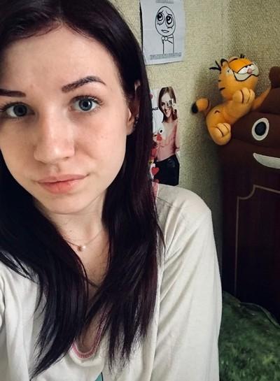 Полина Евграфова