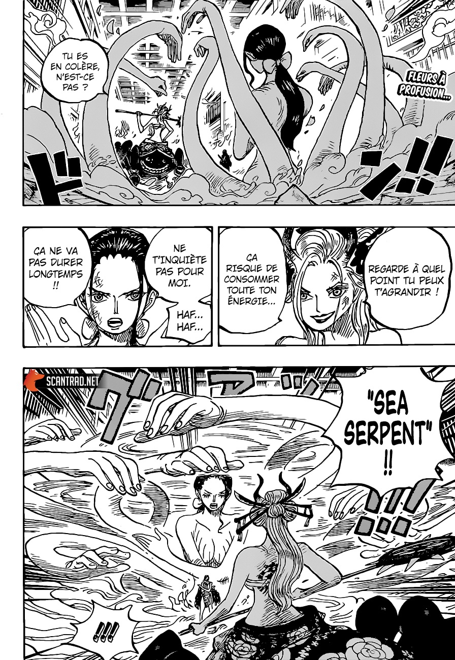 One Piece Scan 1021, image №4