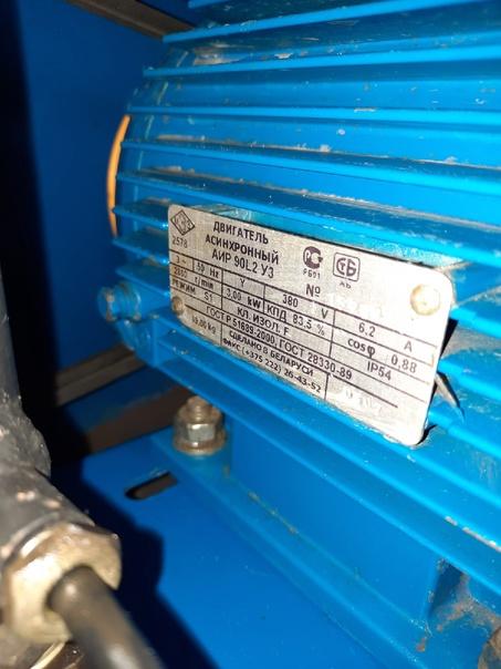 Продам Воздушный компрессор к 23. 380V...
