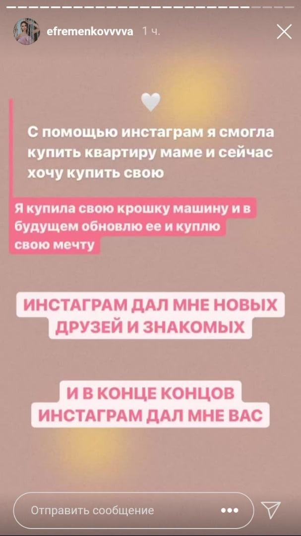 Новостной обзор от 13.10.21