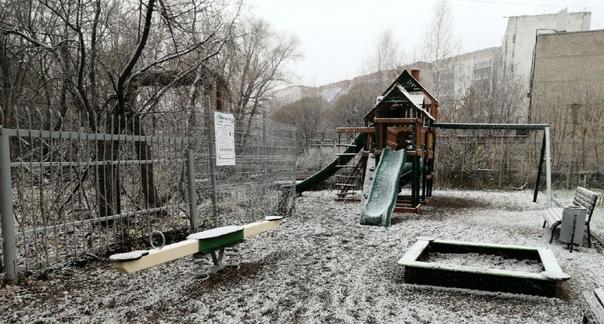 «Снег, дождь и ветер»: синоптики о погоде на недел...