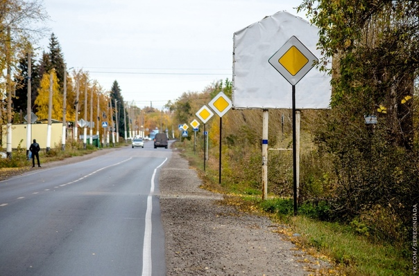 Обнаружена наиглавнейшая дорога в Омске 😁📸 [id14370075 Се...