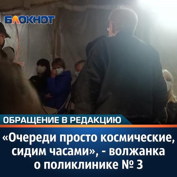 Во вторник, 26 октября, в редакцию «Блокнот Волжск...