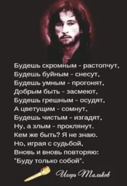 фото из альбома Татьяны Вербицкой №8