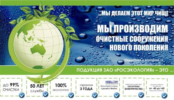 Рециркуляторы одв Екатеринбург