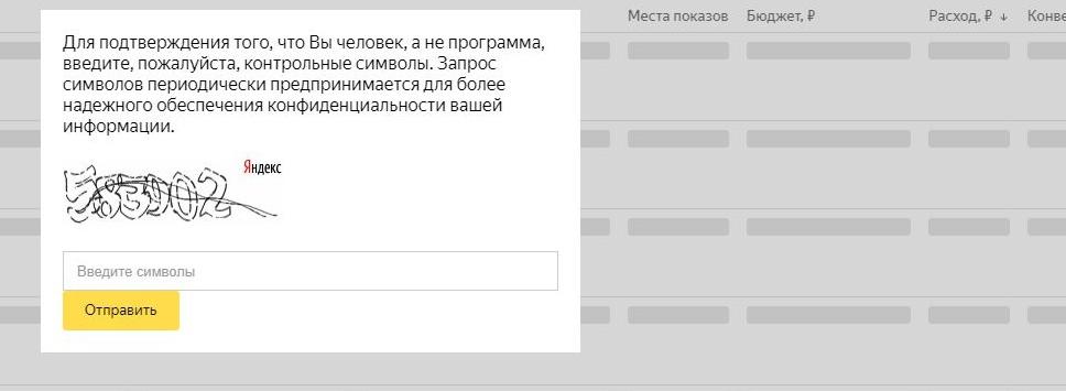 интерфейс директа