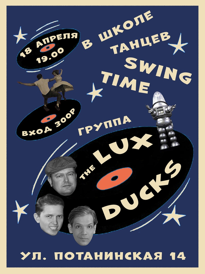 18.04 The Lux Ducks в школе танцев Swing Time!