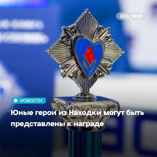 Оргкомитет Всероссийской общественно-государственн...
