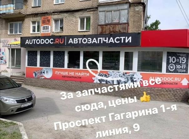 Нужна запчасть для иномарки или российского авто?З...