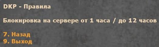 ↘[★★★ »БОЕВОЙ ПРОПУСК« ★★★]↙, изображение №13
