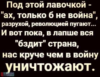 АНТИУТОПИЯ  УТОПИЯ 139946