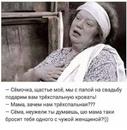 Зотов Олег      8