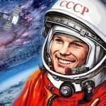 «Через тернии к звёздам» — сценарий на День космонавтики для школьников