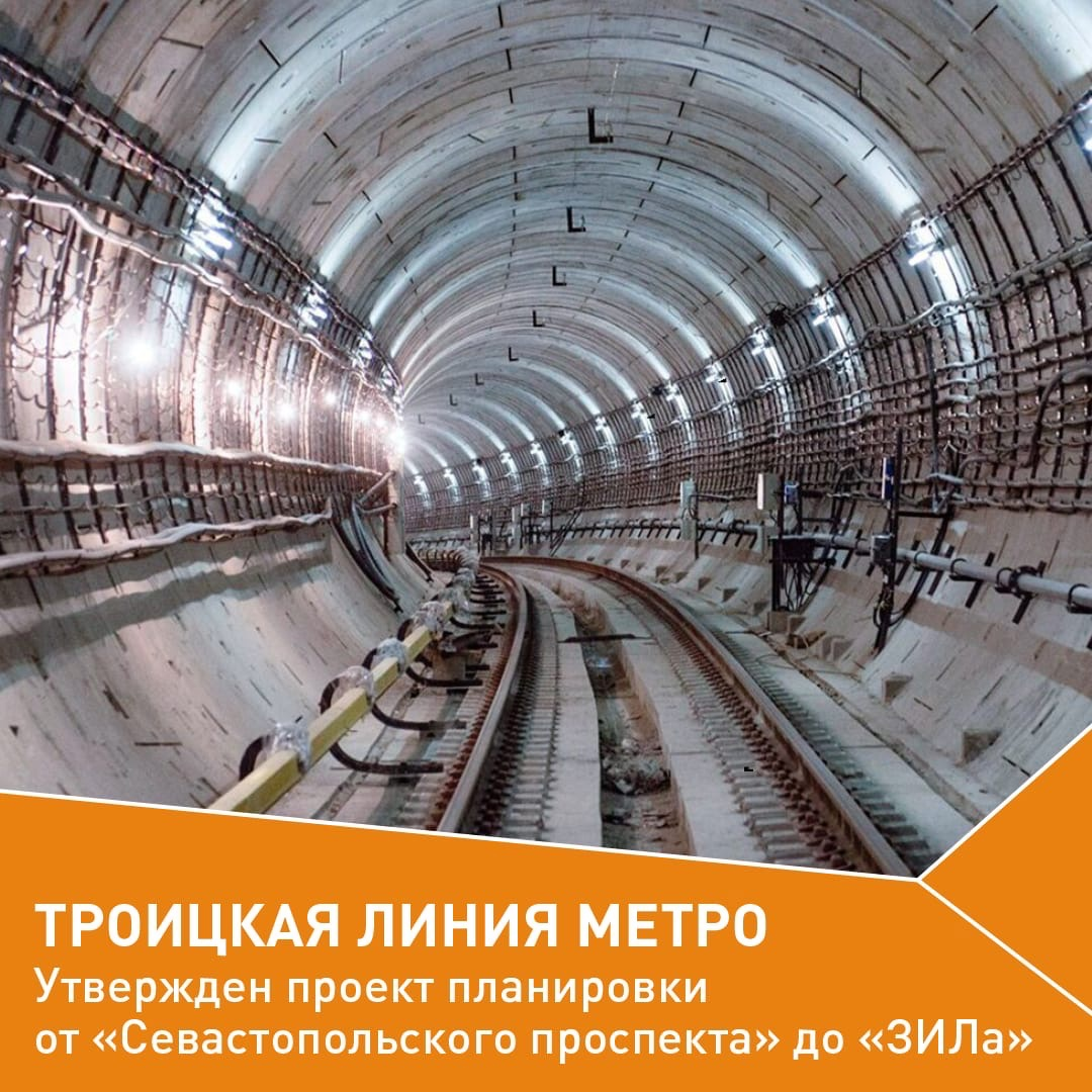 Порция хороших новостей от Москомархитектуры