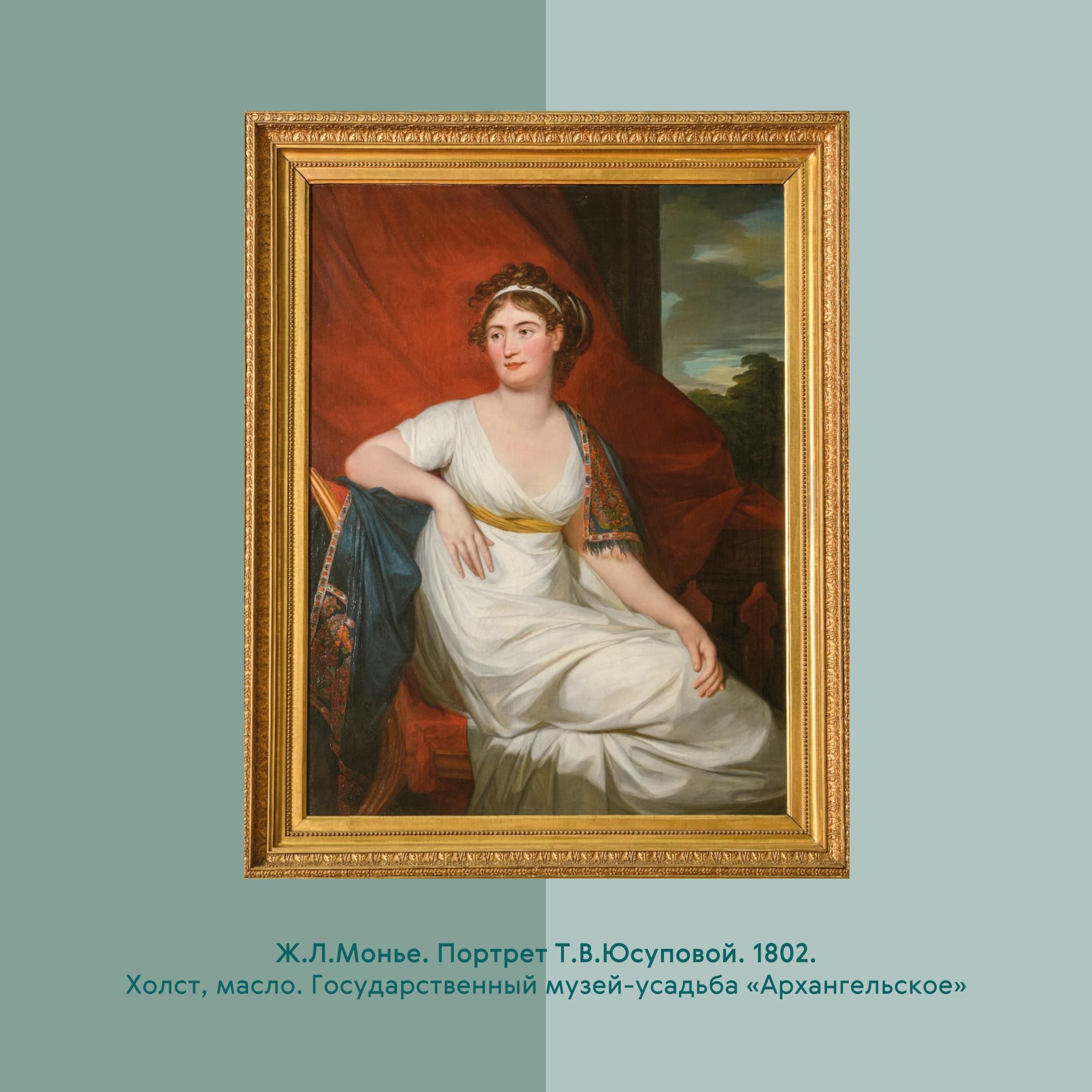 14 января по новому стилю в 1769 году родилась княгиня Татьяна Васильевна Юсупова.