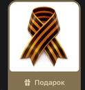 Соколовский Руслан | Санкт-Петербург | 14