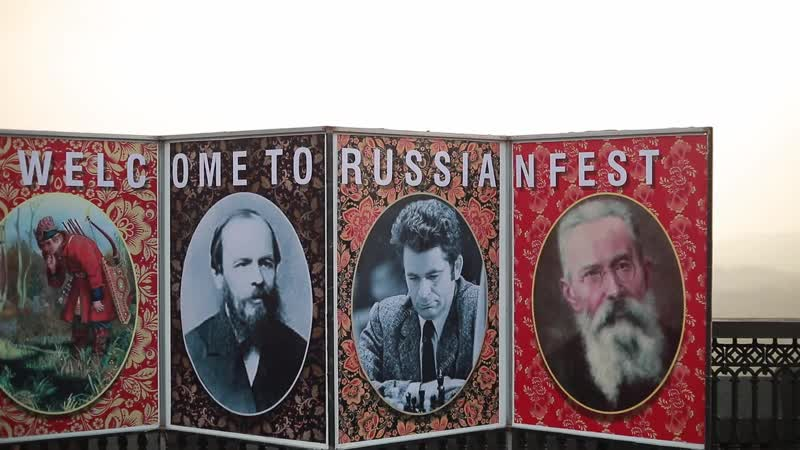 Фестиваль Русской Культуры в Керале