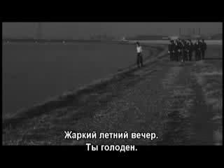Смертная казнь через повешение 1968