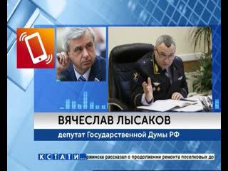 Депутаты Госдумы вмешались в ход расследования кровавого ДТП, которое совершил сын генерала полиции на генеральской машине