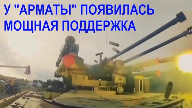 ТЕРМИНАТОР 3 В ДЕЛЕ АД В РАДИУСЕ 16 КМ видео бмпт терминатор 2 3 в сирии армата танк война news