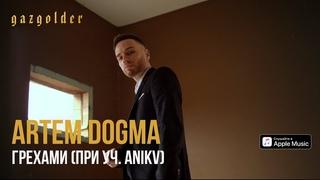 Artem Dogma - Грехами (при уч. ANIKV)
