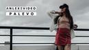 PALEVO. Мари Краймбрери - Палево. Instavideo Girls 7