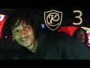 Les Twins x Regi @ K Club Kehl part 3