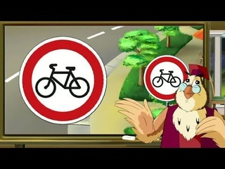 Уроки Тетушки Совы - Азбука безопасности на дороге (Серия 2)