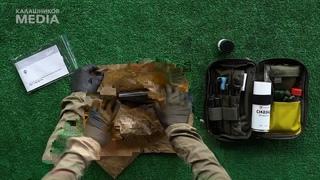 Травматический пистолетМР-79-9ТМ: распаковка