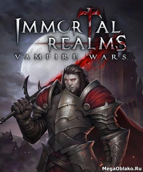 Immortal Realms: Vampire Wars (2020/RUS/ENG/MULTi/RePack by xatab)
