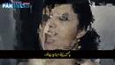 Dirilisertugrul turkish kurulusosman SICCIN Turkish Movie In URDU Subtitles tvhub trt Part 1